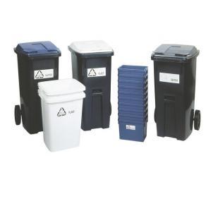 Återvinningsbehållare 190 L, grått lock, 2 hjul