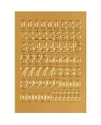 Herma etikett siffror 0-9 12mm guld
