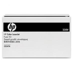 HP - (220 V) - fixeringsenhetssats - för