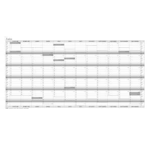 Årsplan 2021 5/FP 2320